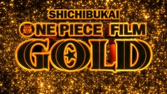 One_Piece_Film_Gold-1