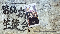 Kaguya_sama_wa_Kokurasetai_Tensai_tachi_no_Renai_Zunousen_Segunda_temporada_-1