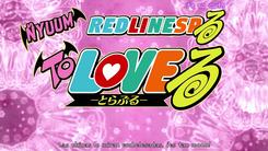 To_Love_Ru-1