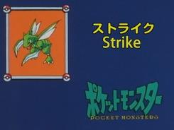 Pocket_monsters-1