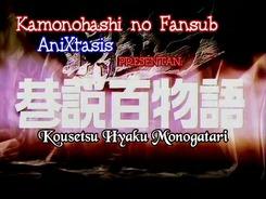 Kyogoku_Natsuhiko_Kosetsu_Hyaku_Monogatari-3