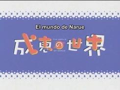 Narue_no_Sekai-1