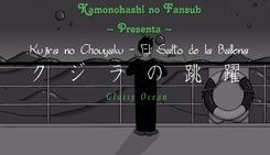 Kujira_no_Chouyaku-13