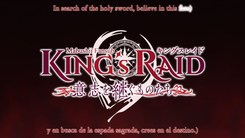 King_s_Raid_Ishi_wo_Tsugu_Monotachi-1