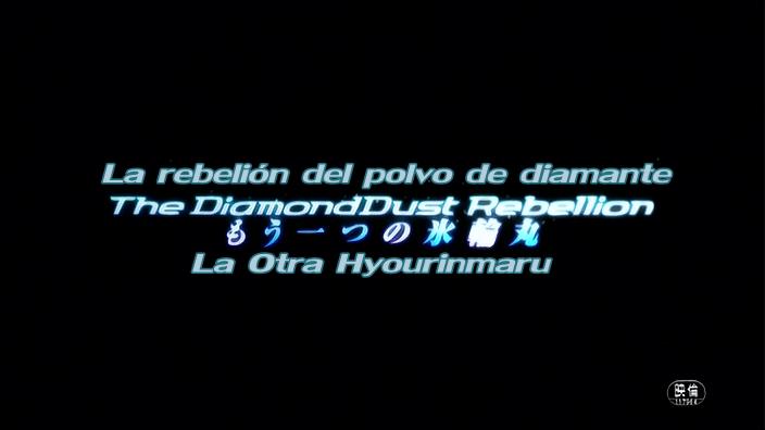 Bleach movie 2 torrent