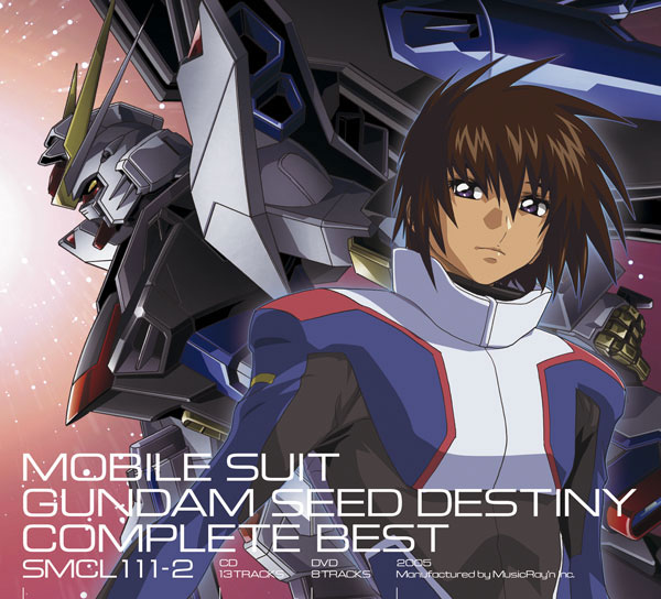 Gundam seed destiny torrent downloads patches cafepress.