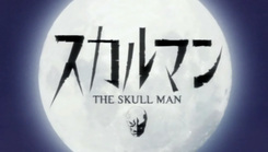 The_Skull_Man-1