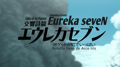 Koukyoushihen_Eureka_Seven_Pocket_ga_Niji_de_Ippai-1