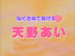 Den_ei_Shoujo_Video_Girl_AI-1