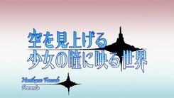 Sora_o_Miageru_Shoujo_no_Hitomi_ni_Utsuru_Sekai-1