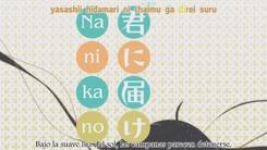 Kimi_ni_Todoke-1