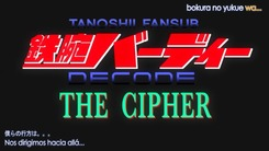 Tetsuwan_Birdy_Decode_The_Cipher-1