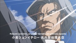 Mudazumo_Naki_Kaikaku_The_Legend_of_Koizumi-1