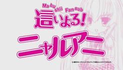 Haiyoru_Nyaru_Ani_ONA_-1