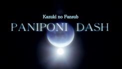 PaniPoni_Dash_-1