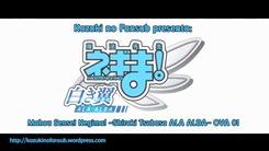 Mahou_Sensei_Negima_Shiroki_Tsubasa_Ala_Alba-1