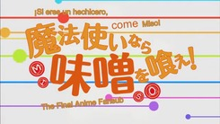 Mahou_Tsukai_Nara_Miso_o_Kue_-1