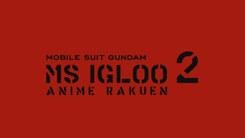Kidou_Senshi_Gundam_MS_IGLOO_2_Juuryoku_Sensen-1