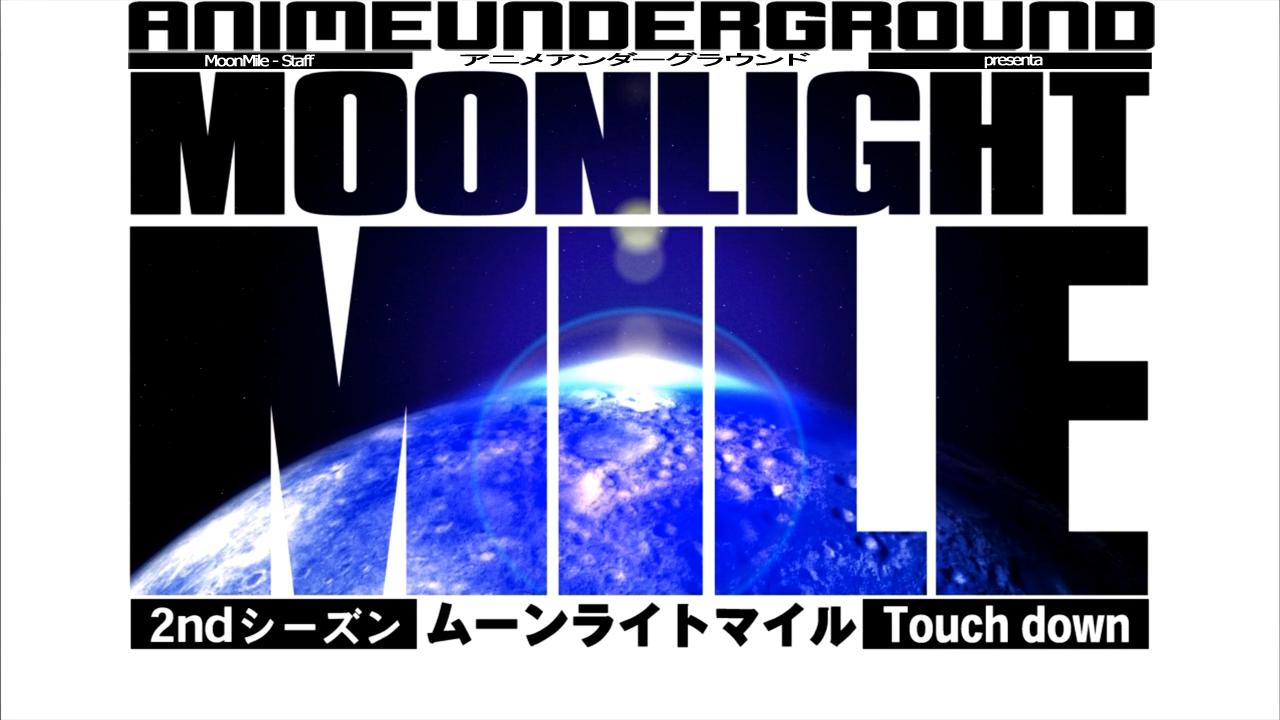 Noticias de Anime y Manga 04/02/16 | Nuevo Berserk en Julio