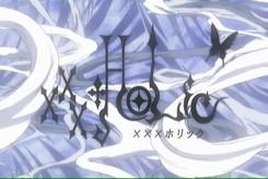 xxxHOLiC-1