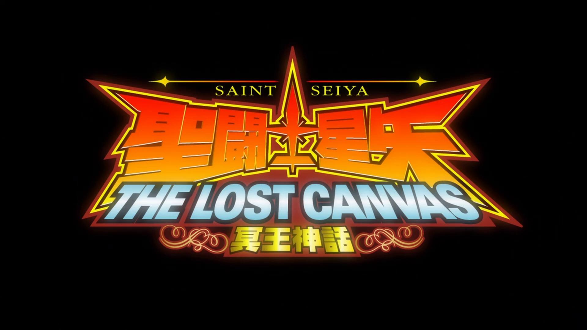 Saint Seiya: The Lost Canvas – Meiou Shinwa 13/13 [Sub Español] [BD] [