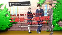 Meitantei_Conan-1