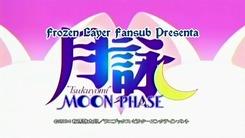 Tsukuyomi_Moon_Phase-1