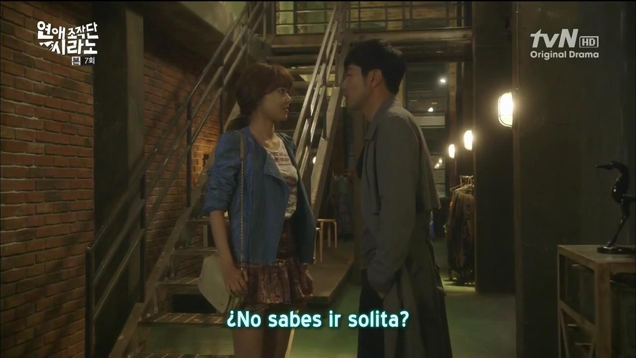 Ah rang dating agency cyrano dramabeans 2
