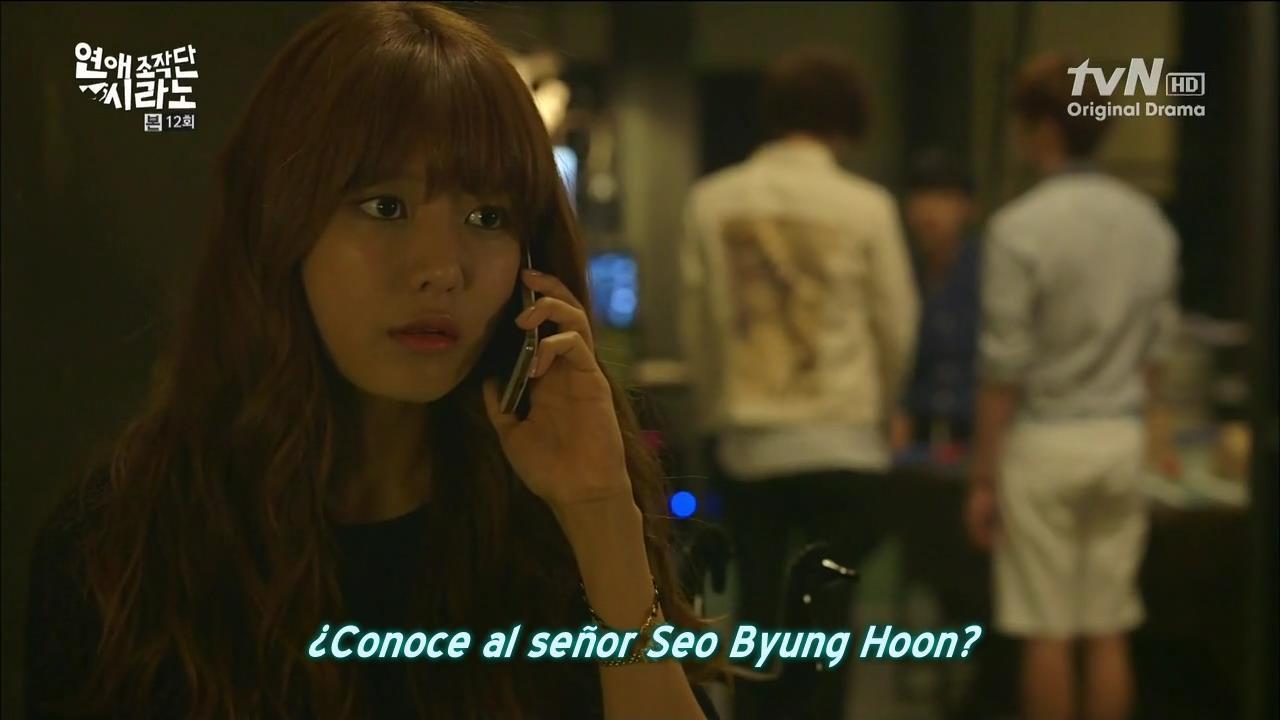 Dating agency cyrano ah rang