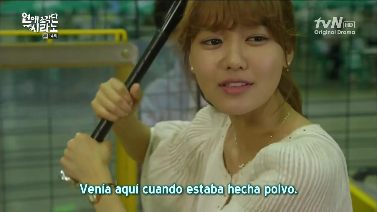 Ah rang dating agency cyrano dramabeans 8