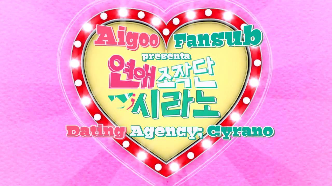 dating agency 16 Sinopsis dating agency cyrano ep 9 part 1 then she hurries away, spooked, while seung-pyo gets drunk in his empty restaurant bukankah semua cinta itu sejati.