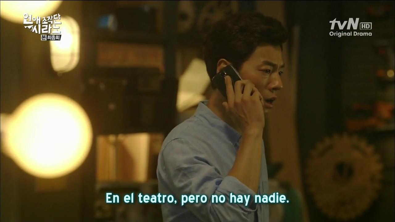 Ah rang dating agency cyrano episode 1