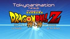 Dragon_Ball_Z_Kami_to_Kami-1