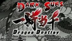 Ikkitousen_Dragon_Destiny-1
