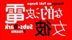 Denpa_Teki_na_Kanojo-1