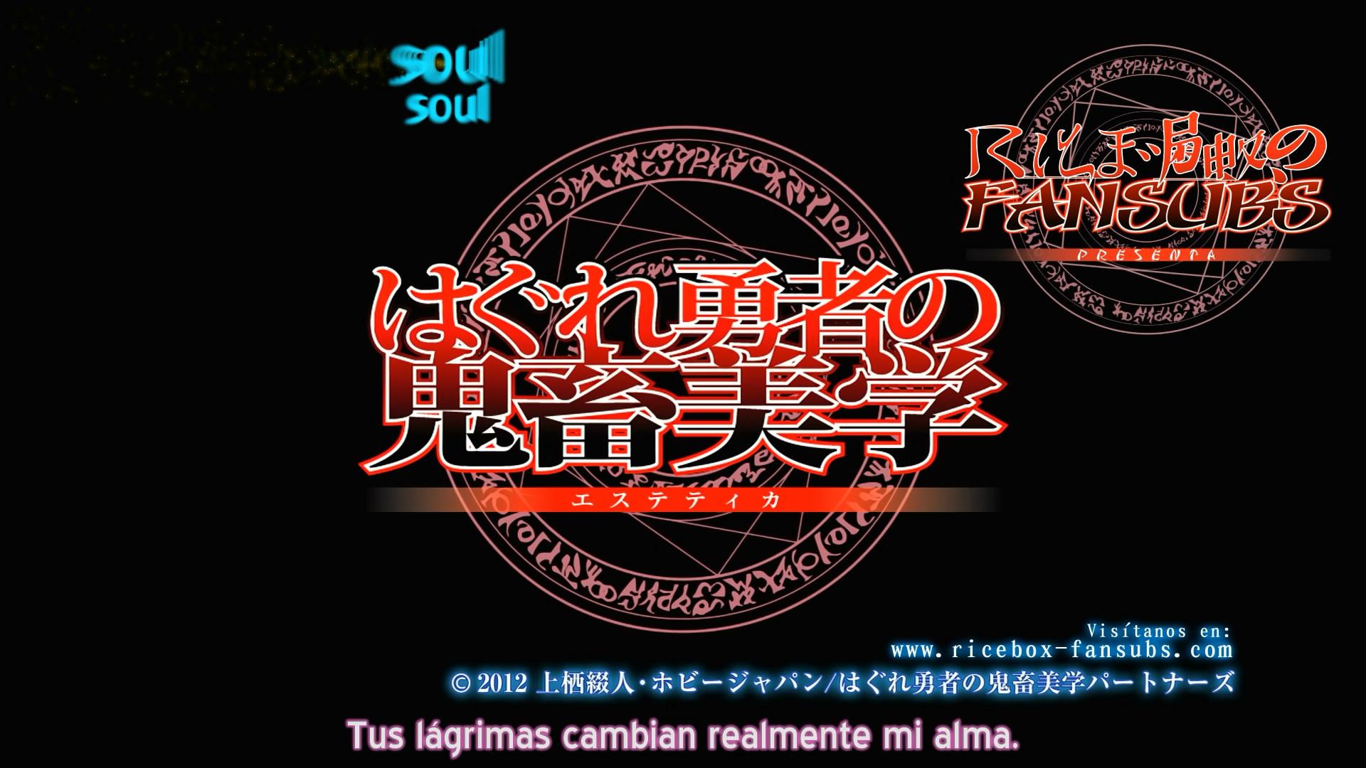 hagure yuusha no estetica season 2