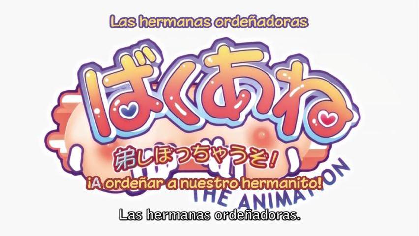 baku ane: otouto shibocchau zo! the animation