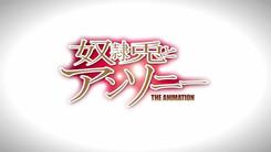 Dorei_Usagi_to_Anthony_The_Animation-1