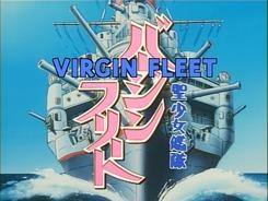 Seishoujo_Kantai_Virgin_Fleet-1