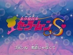 Bishoujo_Senshi_Sailor_Moon_S-1
