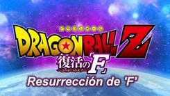 Dragon_Ball_Z_Fukkatsu_no_Fusion_Gokuu_to_Vegeta-1