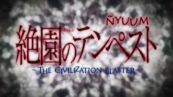 Zetsuen_no_Tempest_The_Civilization_Blaster-1