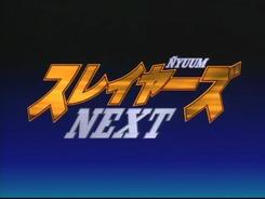 Slayers_Next-1