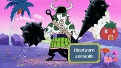 One_Piece_Mugiwara_Theater-1