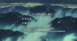 Mononoke_Hime-1