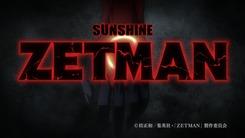 Zetman-1