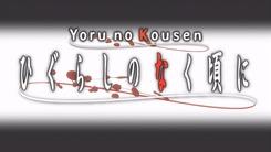 Higurashi_no_Naku_Koro_ni-1